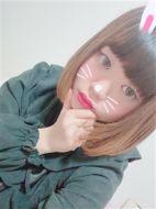 デリ活 - マッチングデリヘル | 風俗×出会い×デートクラブが融合したデリヘル!|川崎葵