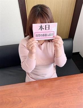 ぽっちゃりチャンネル新潟店|すい