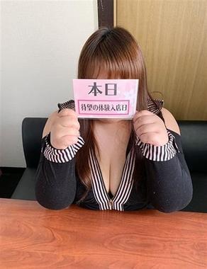 ぽっちゃりチャンネル新潟店|ゆか