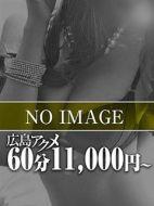 [オプション無料]広島アクメ60分10000~|すずね☆