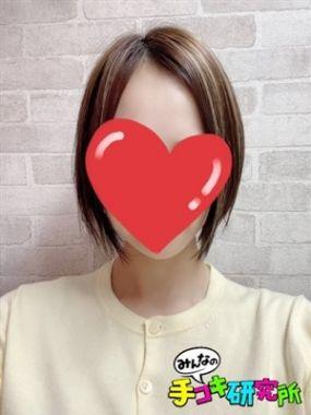 手コキ研究所 大阪店 あいな